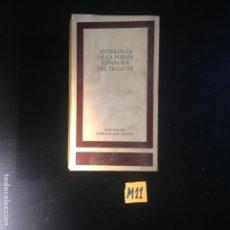Libros de segunda mano: ANTOLOGÍA DE LA POESÍA ESPAÑOLA SIGLO XX. Lote 182227012