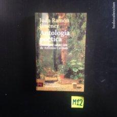 Libros de segunda mano: ANTOLOGÍA POÉTICA. Lote 182781611
