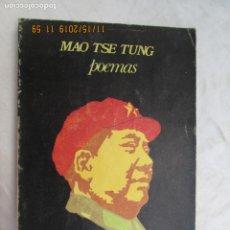 Libros de segunda mano: POEMAS - MAO TSE TUNG - VISO MADRID 1974. . Lote 183553893