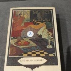 Libros de segunda mano: JOSÉ MARÍA ALVAREZ - MUSEO DE CERA (1ª EDICIÓN, MURCIA 1984). Lote 186039872