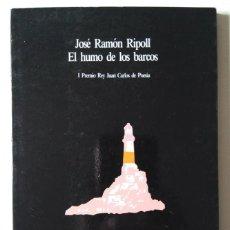 Libros de segunda mano: JOSÉ RAMÓN RIPOLL: EL HUMO DE LOS BARCOS. I PREMIO REY JUAN CARLOS. PRÓLOGO DE J.M. CABALLERO BONALD. Lote 186227220
