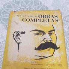 Libros de segunda mano: LIBRO POESÍA PROSA LUIS MUÑOZ RIVERA OBRAS COMPLETAS 1960 INSTITUTO DE CULTURA PUERTORRIQUEÑA. Lote 189989927