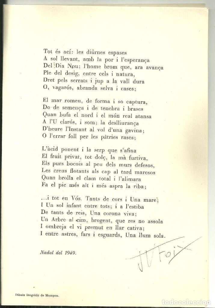 Libros de segunda mano: 3921.- J.V.FOIX-NADAL DEL 1949 - TOT ÉS ACÍ:LES DIüRNES ESPASES - DIBUIX LITOGRAFIC DE MOMPOU - Foto 2 - 193828438