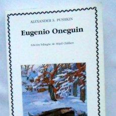 Libros de segunda mano: EUGENIO ONEGUIN - ALEXANDER S. PUSHKIN ED. CATEDRA. Lote 195032413