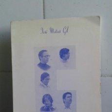 Libros de segunda mano: ROMANCE, VERSO DEL PUEBLO, JOSE MATIAS GIL. Lote 195042640