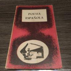 Libros de segunda mano: POESÍA ESPAÑOLA ANTOLOGÍA SER Y TIEMPO 2 TAURUS. Lote 195045181
