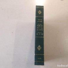 Libros de segunda mano: LITORAL - REVISTA DE LA POESÍA Y EL PENSAMIENTO Nº 15/16-17/18 (ALBERTO SÁNCHEZ) -19/20 Y 21/22 (ORY. Lote 199630461