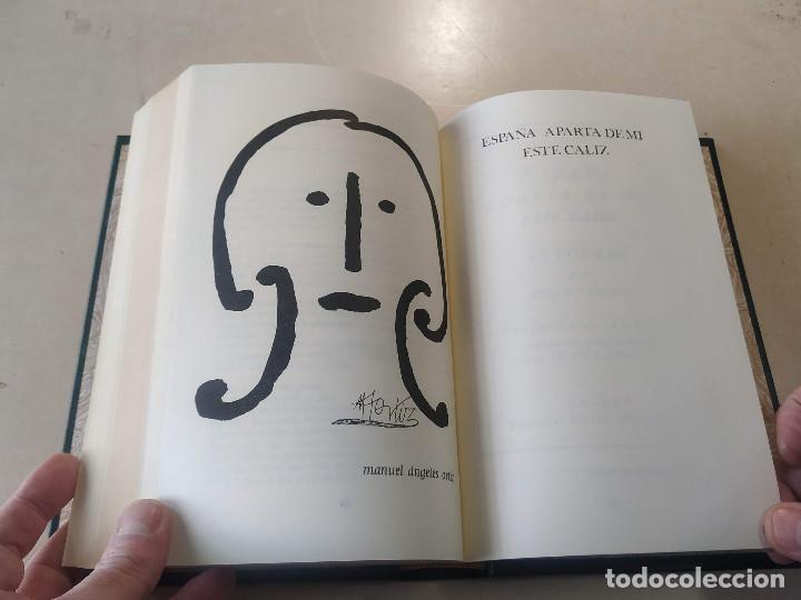 Libros de segunda mano: LITORAL - REVISTA DE LA POESÍA Y EL PENSAMIENTO Nº 70/71/72 (ALBERTI)-73/74/75 (HERNÁNDEZ) 76/77/78 - Foto 5 - 199630971