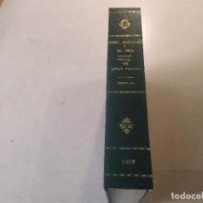 Libros de segunda mano: LITORAL - REVISTA DE LA POESÍA Y EL PENSAMIENTO Nº 73/74/75 (HERNÁNDEZ) -76/77/78-79/80/81 CERNUDA. Lote 199631112