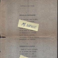 Libros de segunda mano: RAFAEL LEFFON, POETA SEVILLANO DE LA GENERACION DEL 27,-MADRIGAL A DOS VOCES--FIRMA ORIGINAL.- VER. Lote 199976850