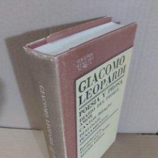 Libros de segunda mano: POESÍA Y PROSA ( GIACOMO LEOPARDI ). Lote 203403388
