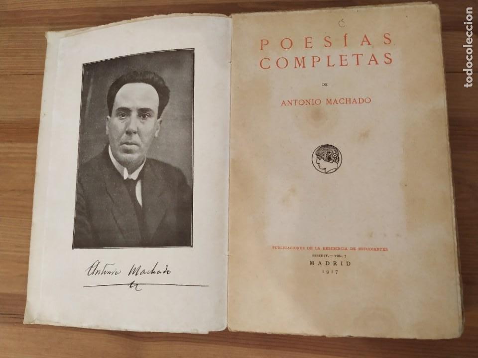 ANTONIO MACHADO POESÍAS COMPLETAS RESIDENCIA DE ESTUDIANTES MADRID 1917. (Libros de Segunda Mano (posteriores a 1936) - Literatura - Poesía)