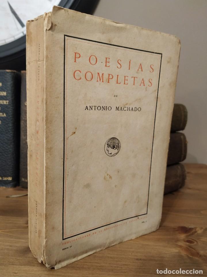 Libros de segunda mano: ANTONIO MACHADO POESÍAS COMPLETAS RESIDENCIA DE ESTUDIANTES MADRID 1917. - Foto 2 - 203552897