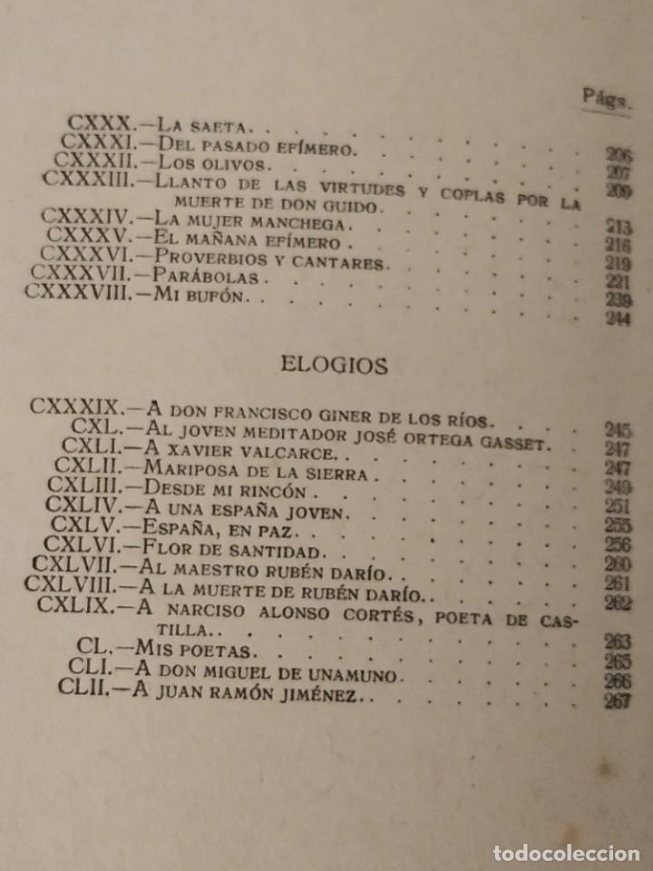 Libros de segunda mano: ANTONIO MACHADO POESÍAS COMPLETAS RESIDENCIA DE ESTUDIANTES MADRID 1917. - Foto 8 - 203552897