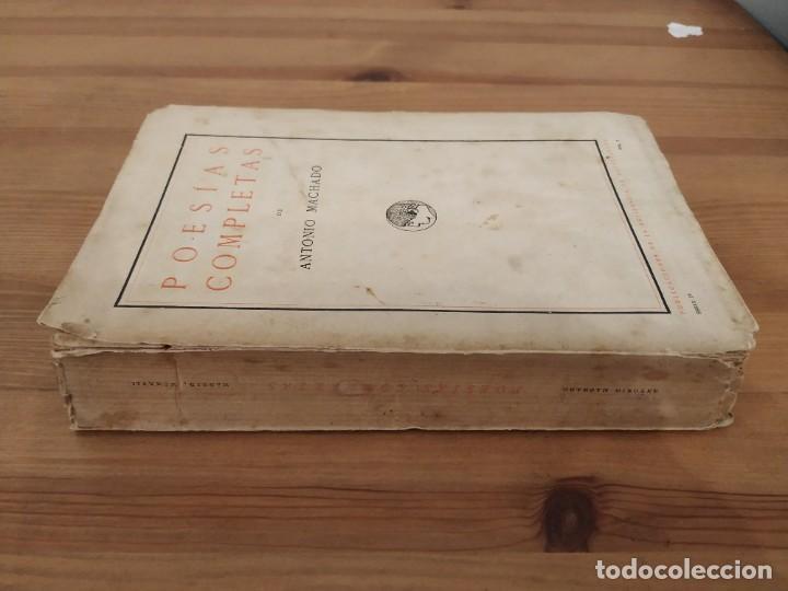 Libros de segunda mano: ANTONIO MACHADO POESÍAS COMPLETAS RESIDENCIA DE ESTUDIANTES MADRID 1917. - Foto 9 - 203552897
