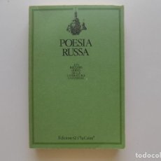 Livres d'occasion: LIBRERIA GHOTICA. POESIA RUSSA.EDITORIAL 62.1983. LES MILLORS OBRES DE LA LITERATURA UNIVERSAL.. Lote 203570928