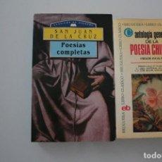 Libros de segunda mano: POESÍAS COMPLETAS SAN JUAN DE LA CRUZ - ANTOLOGÍA GENERAL DE LA POESÍA CHILENA. Lote 203791341
