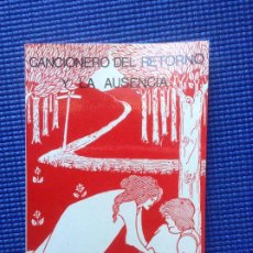 Libros de segunda mano: CANCIONERO DEL RETORNO Y LA AUSENCIA PABLO VIRUMBRALES. Lote 205553687