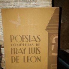 Libros de segunda mano: POESIAS DE FRAY LUIS DE LEON. Lote 206968655