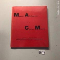 Libros de segunda mano: MANUAL Y CONCHA POETAS. Lote 207147972