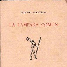 Libros de segunda mano: MANTERO, MANUEL - LA LÁMPARA COMÚN - PRIMERA EDICIÓN. Lote 207276805