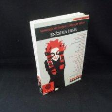 Libros de segunda mano: ANTOLOGIA DE POETAS CONTEMPORANEOS - ENESIMA HOJA - VARIOS AUTORES, CUADERNOS DEL LABERINTO 2012. Lote 207281960