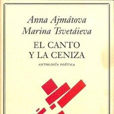 Libros de segunda mano: EL CANTO Y LA CENIZA. Lote 207284068