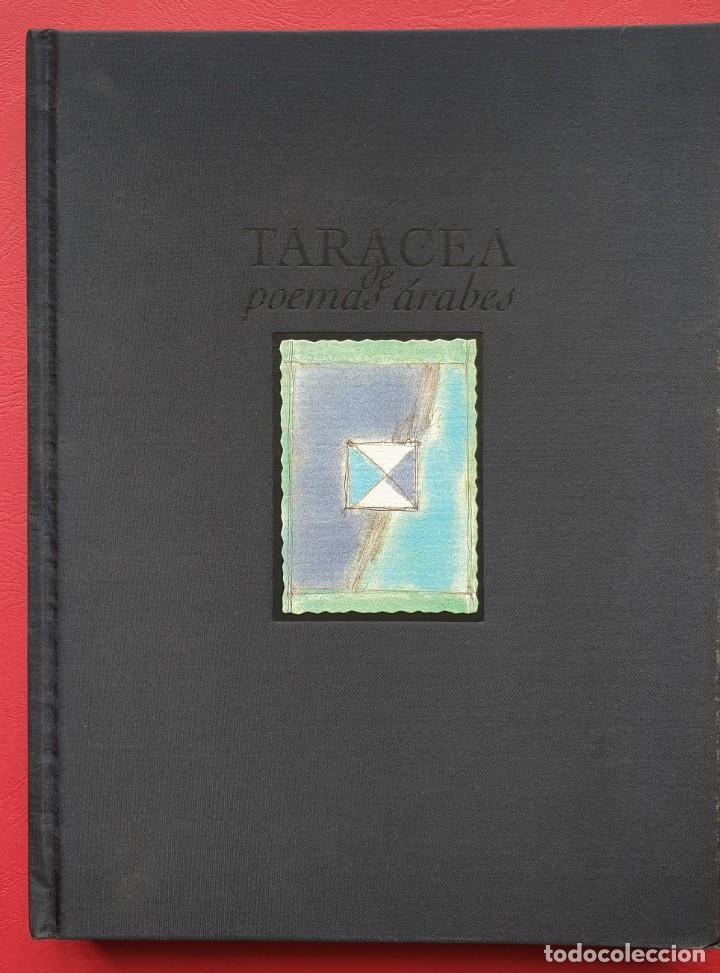 TARACEA DE POEMAS ÁRABES. FUNDACIÓN RODRIGUEZ ACOSTA (Libros de Segunda Mano (posteriores a 1936) - Literatura - Poesía)