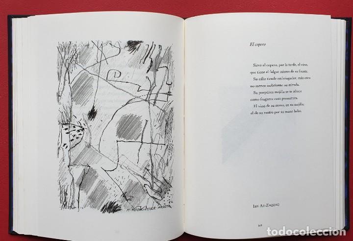 Libros de segunda mano: TARACEA DE POEMAS ÁRABES. FUNDACIÓN RODRIGUEZ ACOSTA - Foto 5 - 207603020