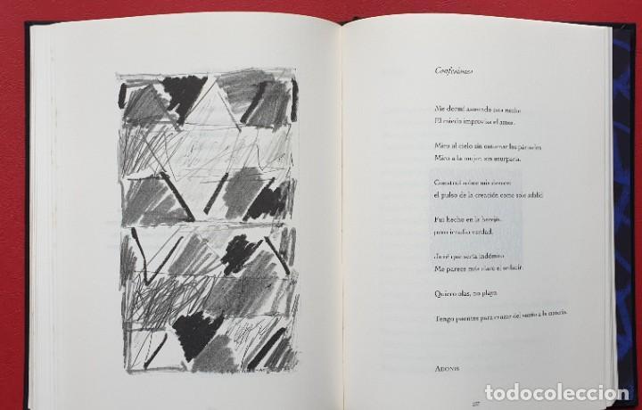 Libros de segunda mano: TARACEA DE POEMAS ÁRABES. FUNDACIÓN RODRIGUEZ ACOSTA - Foto 6 - 207603020