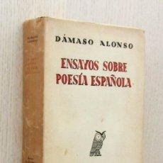 Libros de segunda mano: ENSAYOS SOBRE POESÍA ESPAÑOLA - ALONSO, DÁMASO. Lote 211828851