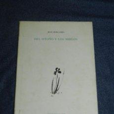 Libros de segunda mano: (MLIT) JOSÉ BERGAMÍN - DEL OTOÑO Y LOS MIRLOS, MADRID, EL RETIRO. OTÑO 1962, EDT RM 1975. Lote 211988550