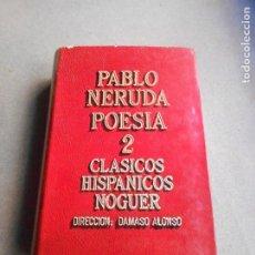 Libros de segunda mano: PABLO NERUDA 2. Lote 211994631