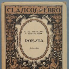 Libros de segunda mano: POESÍA (SELECCIÓN). MARQUÉS DE SANTILLANA Y JUAN DE MENA. Lote 213658490