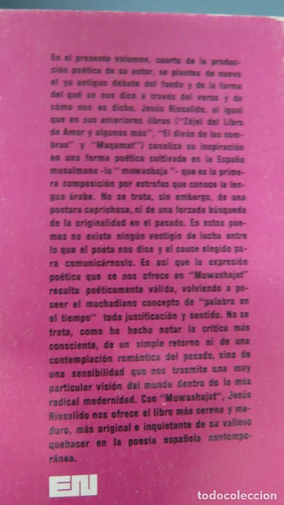 Libros de segunda mano: MUWASHAJAT. JESUS RIOSALIDO - Foto 2 - 213658525