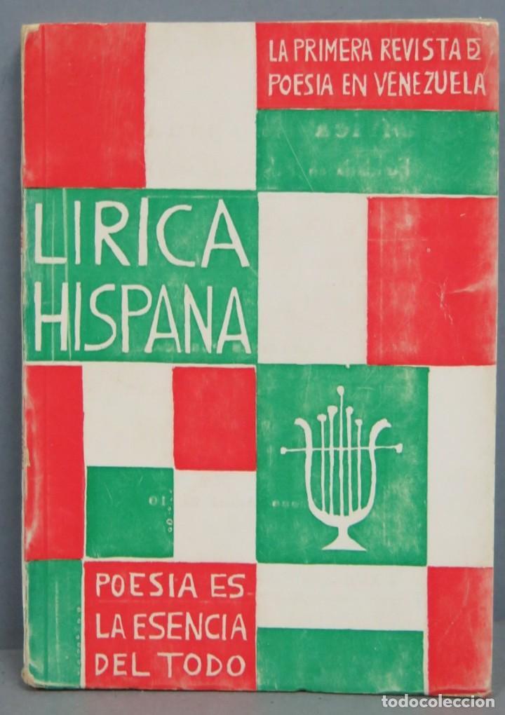 POEMAS INEDITOS. LIRICA HISPANA 202 (Libros de Segunda Mano (posteriores a 1936) - Literatura - Poesía)
