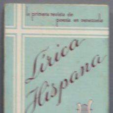 Libros de segunda mano: HIJOS DE ESTA TIERRA. JESUS TOME, C.M.F. LIRICA HISPANA 180. Lote 213662320