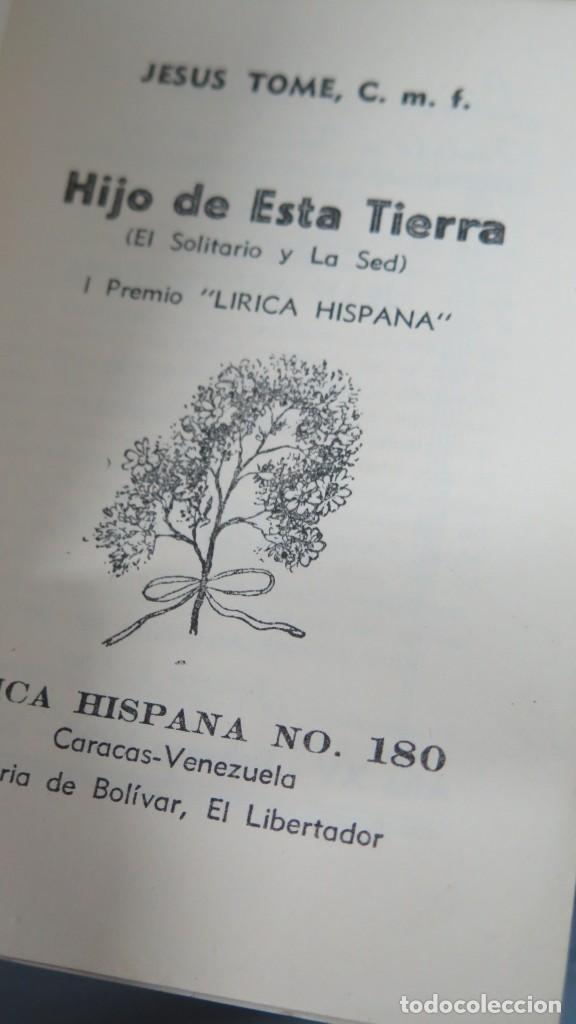 Libros de segunda mano: HIJOS DE ESTA TIERRA. JESUS TOME, C.M.F. LIRICA HISPANA 180 - Foto 2 - 213662320
