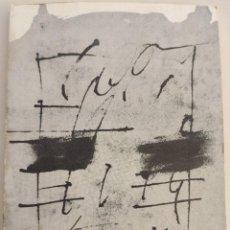 Libros de segunda mano: ANDREU VIDAL I SASTRE. XICRAINI. NIT DE PORTES CREMADES. CIUTAT DE MALLORCA, 1977.. Lote 214049743