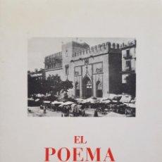 """Libros de segunda mano: EDICIÓN LIMITADA Y CUIDADÍSIMA DE """"EL POEMA DE LA LLONJA"""" DE MAXIMILANO THOUS LLORENS. 1983.. Lote 217263772"""