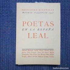 Libros de segunda mano: POETAS EN LA ESPAÑA LEAL. Lote 217595193