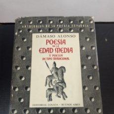 Libros de segunda mano: DÁMASO ALONSO POESÍA DE LA EDAD MEDIA Y POESÍA DE TIPO TRADICIONAL.. Lote 218187371