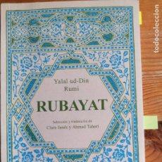 Libros de segunda mano: RUBAYAT - YALAL UD-DIN RUMI. Lote 218194190
