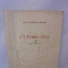 Libros de segunda mano: ULTIMO DIA. JULIO MARISCAL MONTES. EDICION ANGEL CAFFARENA. LIBRERIA ANTICUARIA EL GUADALHORCE. 1971. Lote 218600361