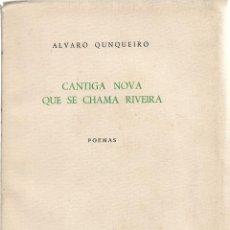 Libros de segunda mano: CANTIGA NOVA QUE SE CHAMA RIVEIRA. POEMAS, ÁLVARO CUNQUEIRO. Lote 219605575