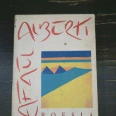 Libros de segunda mano: OBRA COMPLETA. POESÍA 1920-1938. RAFAEL ALBERTI PUBLICADO POR AGUILAR, MADRID (1988). Lote 221927457