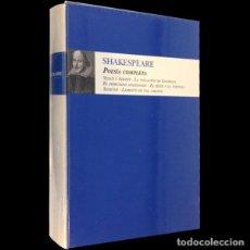 Libros de segunda mano: POESÍA COMPLETA. WILLIAM SHAKESPEARE.- NUEVO. Lote 222699017
