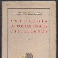 Libros de segunda mano: ANTOLOGIA DE POETAS LIRICOS CASTELLANOS VIII. PARTE 2. TRATADO DE LOS ROMANCES VIEJOS III. Lote 222701095