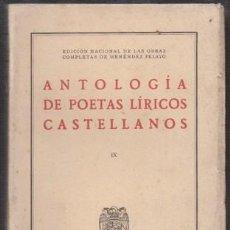 Libros de segunda mano: ANTOLOGIA DE POETAS LIRICOS CASTELLANOS IX. PARTE 2. TRATADO DE LOS ROMANCES VIEJOS IV.. Lote 222701233