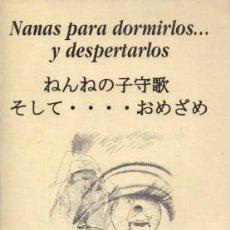 Libros de segunda mano: NANAS PARA DORMIRLOS Y DEPERTARLOS - GOMEZ GIL, ALFREDO - A-POE-2006. Lote 222704706